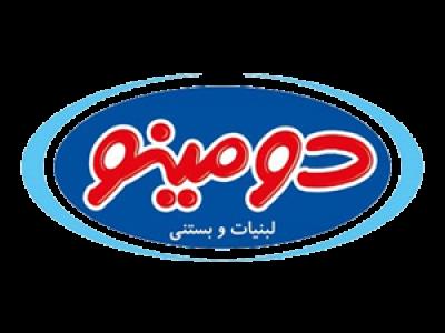 lgoo-domino