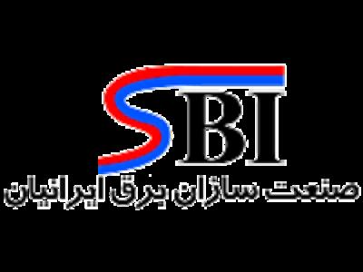 logo-bargh-iran